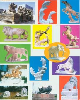 天津動物石雕