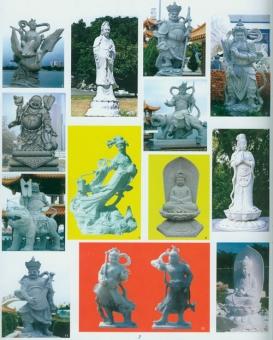 天津人物石雕