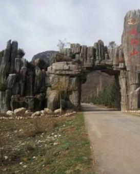 天津水泥塑山